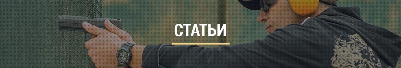 statii_banner