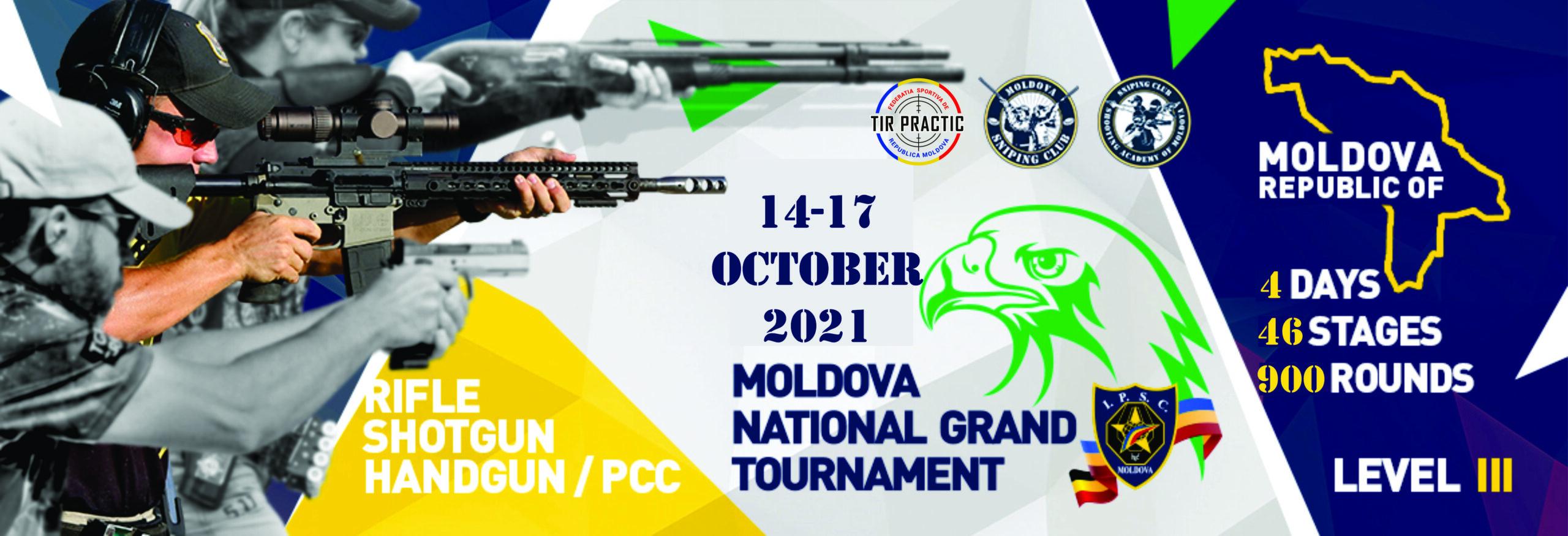 Grand tournament shotgun