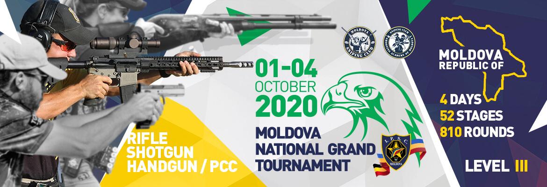 Grand tournament rifle